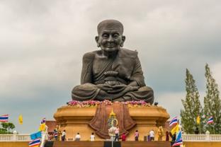 Thailand, Wat Huay Mongkol tempel